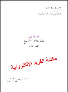 كتاب الجمهورية pdf