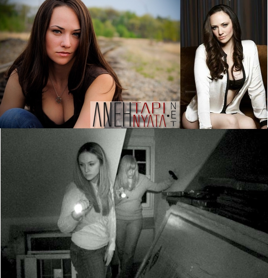 Wanita Cantik Yang Berprofesi Sebagai Pemburu Hantu Di Dunia
