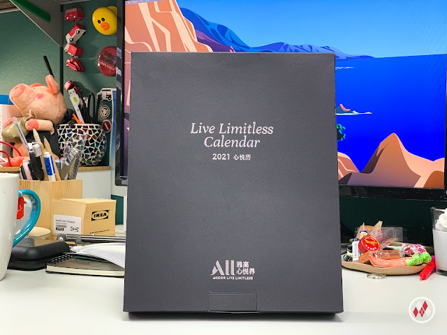 AccorHotels Live Limitless Calendar