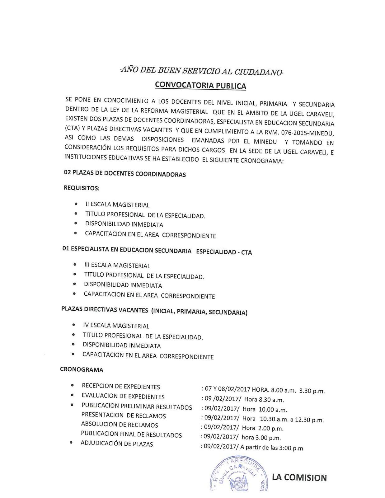 Convocatoria publica ugel caravel for Convocatoria de plazas docentes 2017