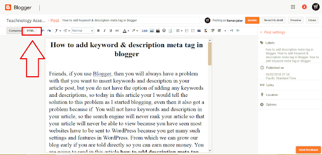 how to add description meta tag in Blogger