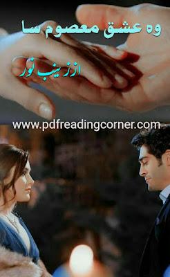 Wo Ishq Masoom Sa By Zainab Noor - PDF Book