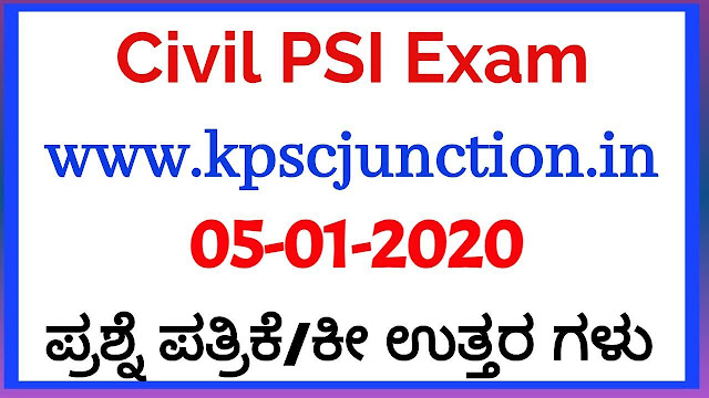 (05-01-2020)Civil Police Sub Inspector  Key Answer
