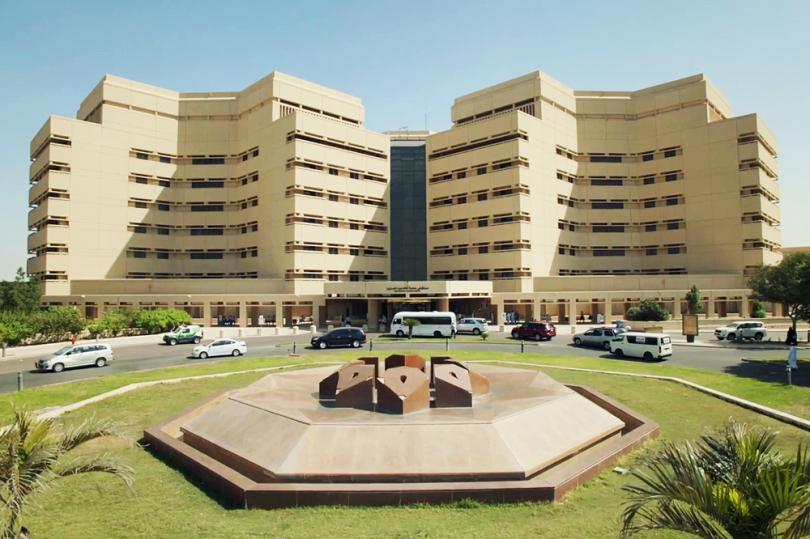 عمادة الدراسات العليا بجامعة الملك عبدالعزيز