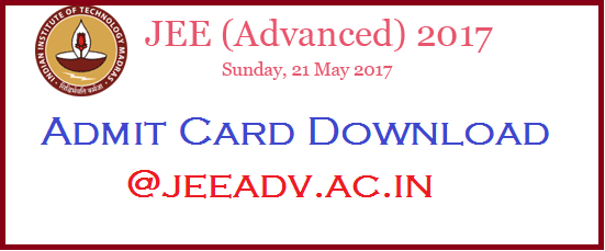 Admit Cards, Hall tickets, JEE Seat Allotment, JEE Advanced, JEE Advanced Admit Card, IIT Madras, Joint Entrance Examination