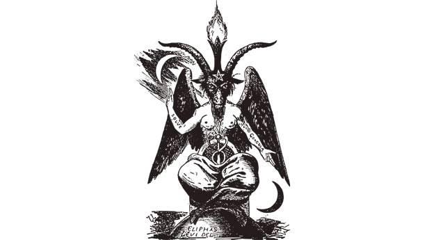 Satanist Ekolleri (Türleri) Nelerdir?