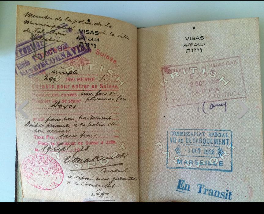 Travel Us Passport Maiden Name
