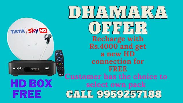 Tata sky dhamka offer