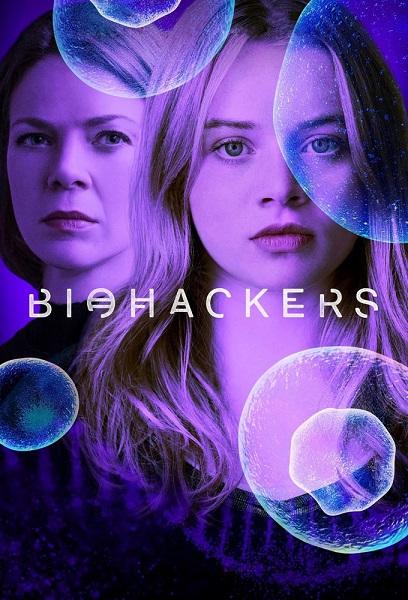 Biohackers Temporada 1