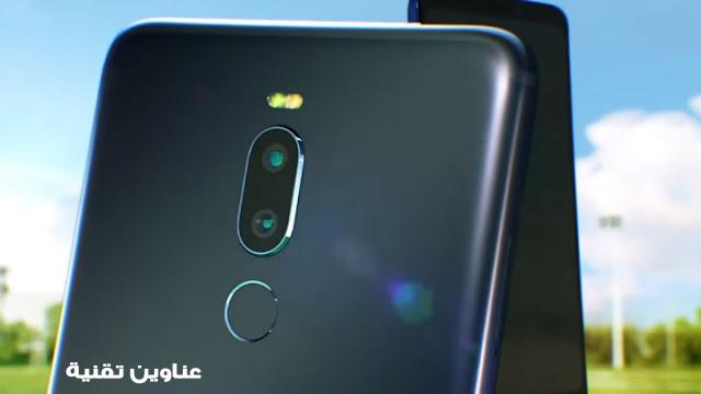 سعر و مواصفات هاتف Meizu Note 8 - مراجعة ميزو نوت 8