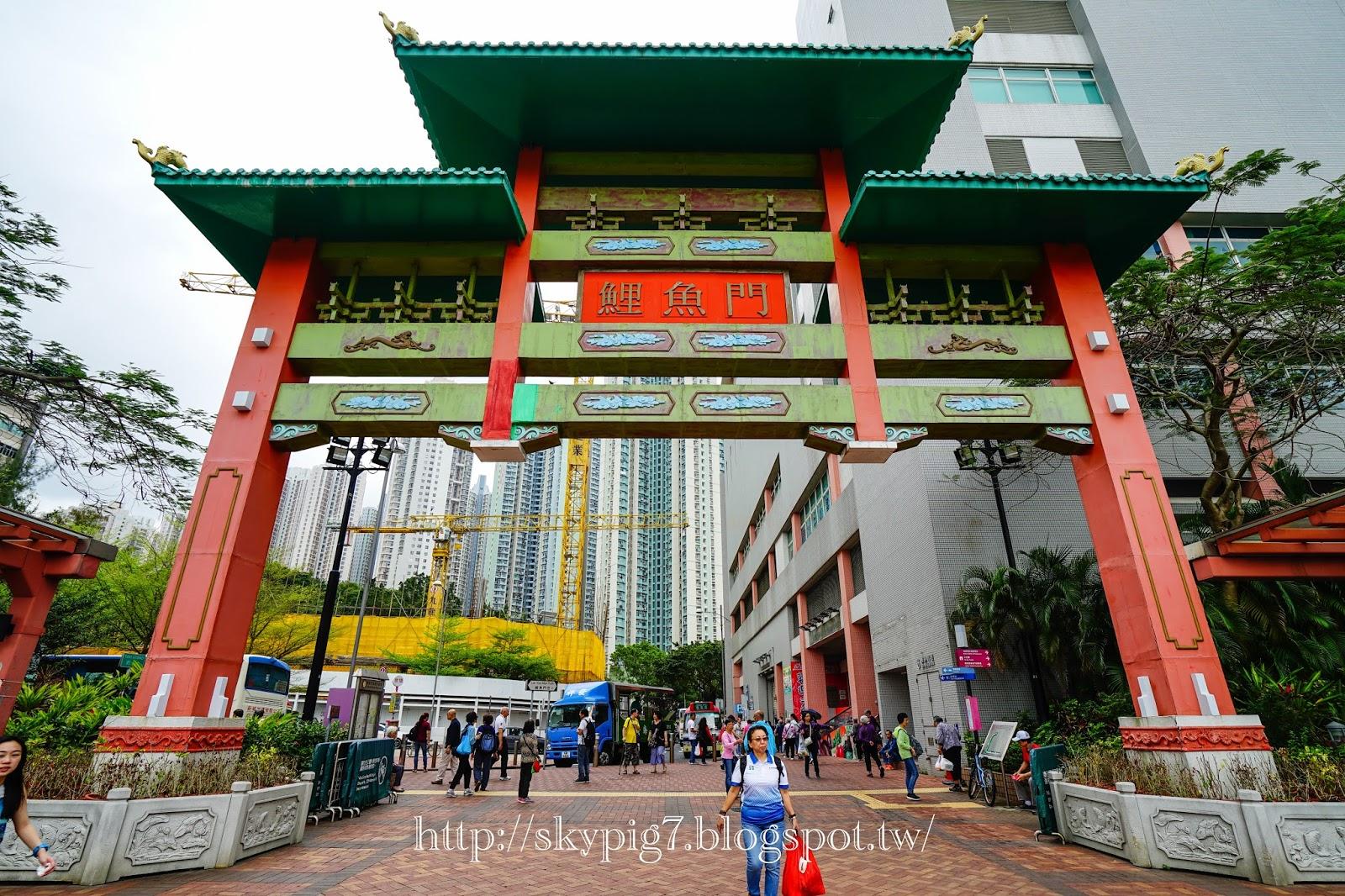 【香港】三家村(鯉魚門) ~ 布達的天空