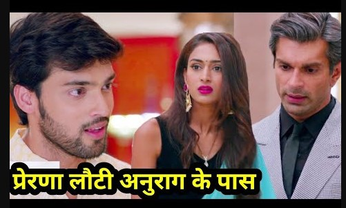Big Twist : Prerna rejects Anurag's terrible proposal in Kasauti Zindagi Kay 2