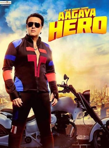 Aa Gaya Hero 2017 Hindi 720p pDVDRip x264 800MB
