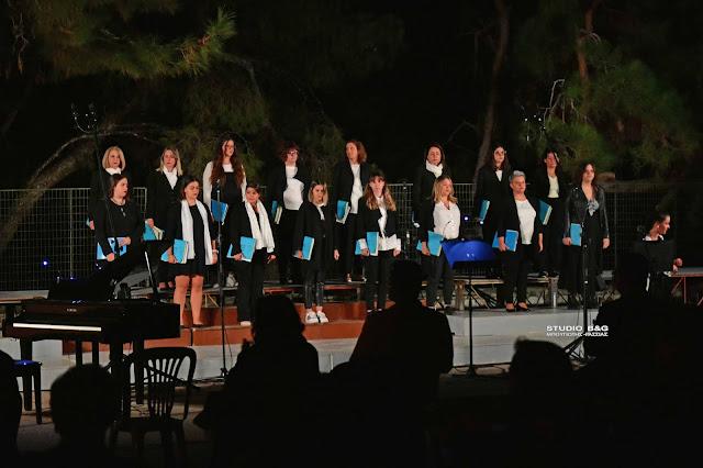"""Με επιτυχία η """"4η Συνάντηση Χορωδιών στο Ναύπλιο"""""""