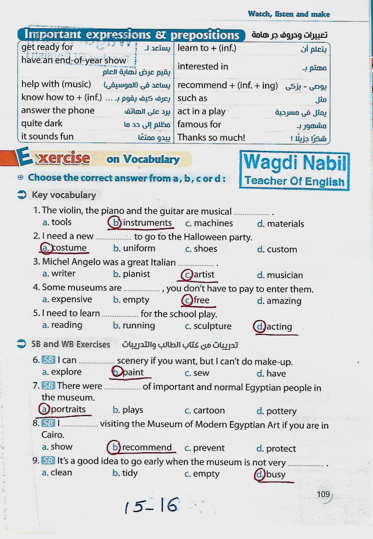 """مراجعة لغة انجليزية """"منهج أبريل"""" للصف الثاني الإعدادي بالحلول أ/ وجدي نبيل 3"""