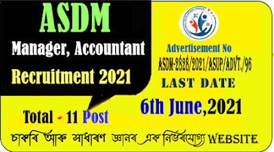 Assam Skill Development Mission Recruitment 2021 for  Manager, Accountant & Other Vacancy