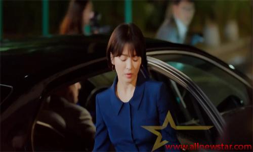 Song Hye-Kyo Money Factor