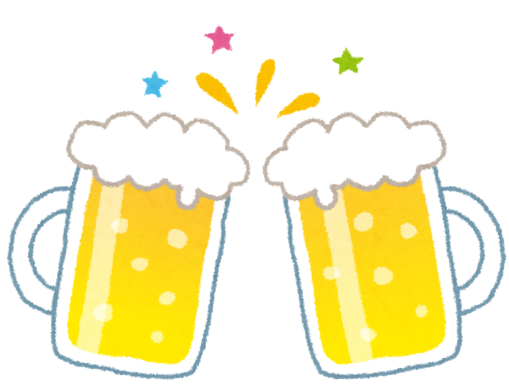 乾杯のイラスト生ビール かわいいフリー素材集 いらすとや