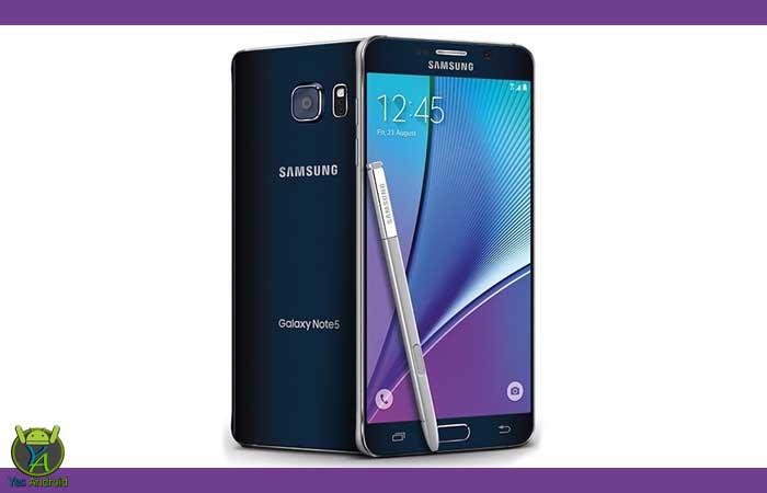 Download N920R4TYS3BQD1 | Galaxy Note 5 SM-N920R4