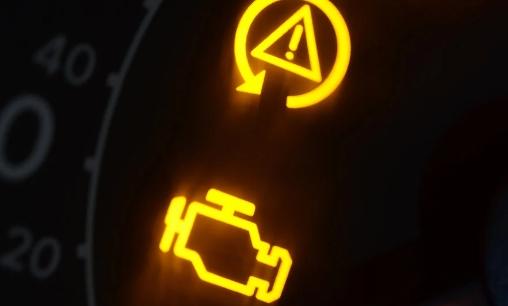 Lampu Indikator Menyala