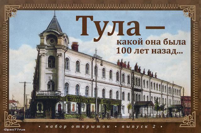 День dников печати открытки