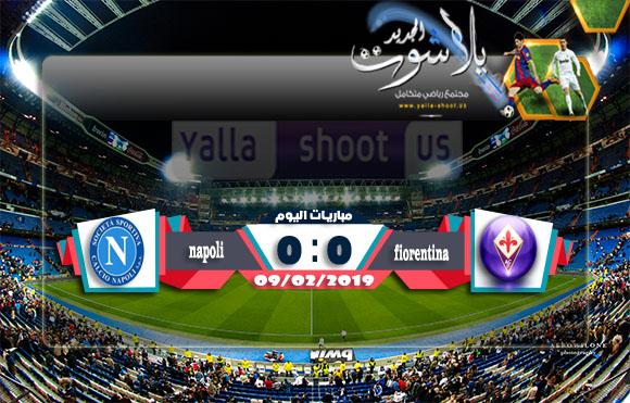 اهداف مباراة نابولي وفيورنتينا اليوم بتاريخ 09-02-2019 الدوري الايطالي