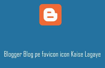 Blogger Blog Pe Favicon icon Kaise Lagaye