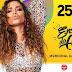 Ensaios da Anitta abre o Carnaval no Memorial da América Latina