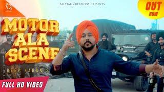 Motor Ala Scene | Deep Karan | G Skillz Lyrics | New Punjabi Song Lyrics