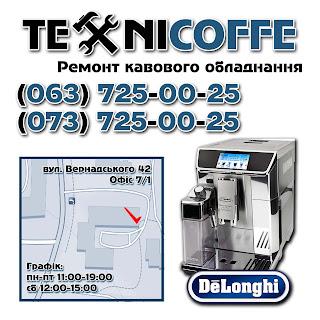 https://www.texnicoffee.info/