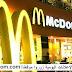 مطاعم ماكدونالدز المغرب توظيف 97  منصب بعدة مدن من أنحاء المملكة