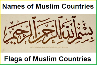 Flags of All Muslim Countries with Names