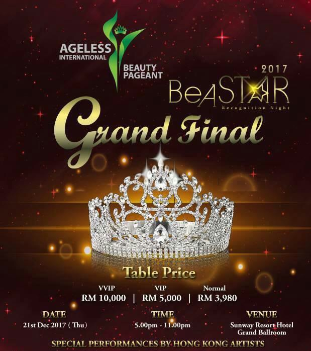 Shannie Ageless International Beauty Pageant 2017 Poised To