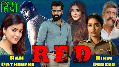 Red Hindi Dubbed Full Movie Download Filmyzilla