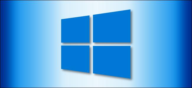 افتح File Explorerer في Windows 10 بالنقر فوق هذا الرمز