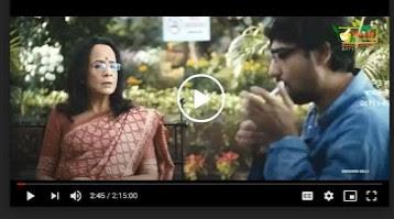 কলকাতা কলিং ফুল মুভি | Kolkata Calling (2014) Bengali Full HD Movie Download or Watch