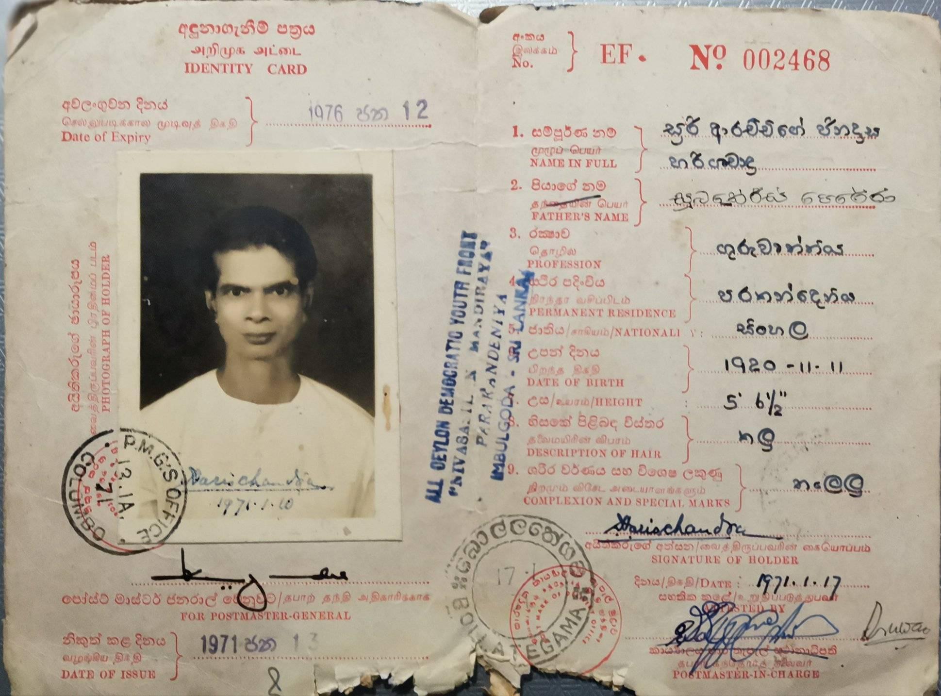 Mr Suriyaarachchige Jinadasa Harischandra
