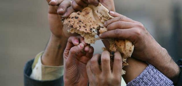 الفقر : بعض أسباب الفقر- حلول للفقر