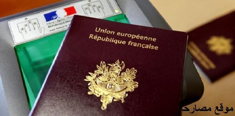 كيف يمكن الحصول على الجنسية الفرنسية ؟