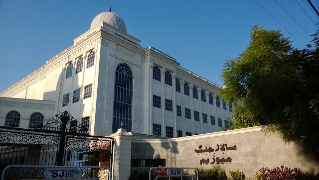 Salar Jung Museum in Hyderabad India