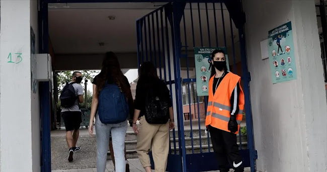 Έρχεται «Σχολική Κάρτα»: Χωρίς αυτήν δεν θα μπαίνεις στην τάξη, νέα εποχή στα σχολεία της Ελλάδας!