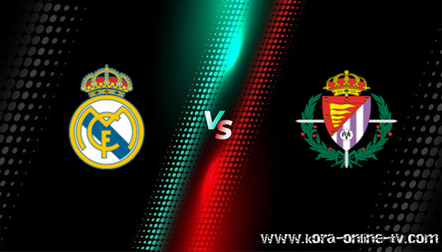 مشاهدة مباراة بلد الوليد وريال مدريد بث مباشر الدوري الاسباني
