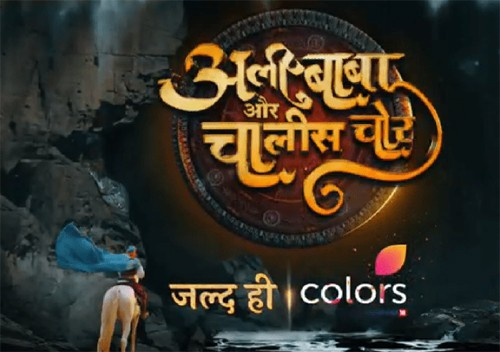 Ali Baba Aur Chalis Chor Tv Serial on Colors TV - Wiki, Story