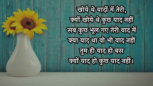 Ek-tarfa-pyar-shayari-in-hindi