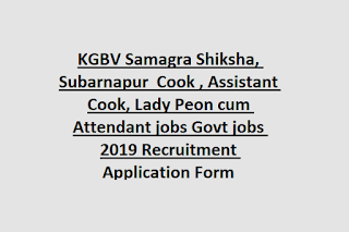 KGBV Samagra Shiksha, Subarnapur Cook, Assistant Cook, Lady Peon cum Attendant jobs Govt jobs 2019 Recruitment Application Form