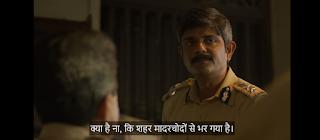 Mirzapur season 1 download