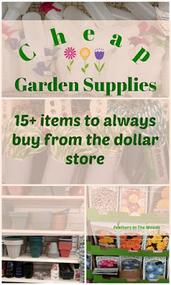 cheap | garden | supplies