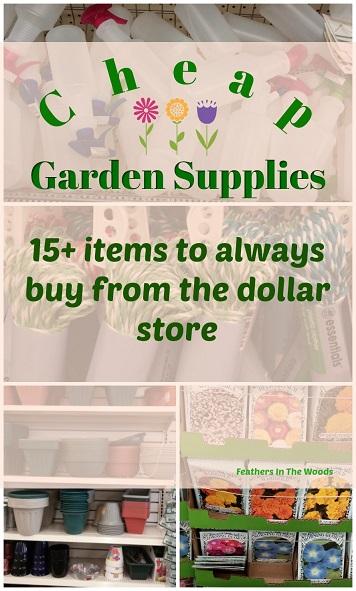 cheap   garden   supplies
