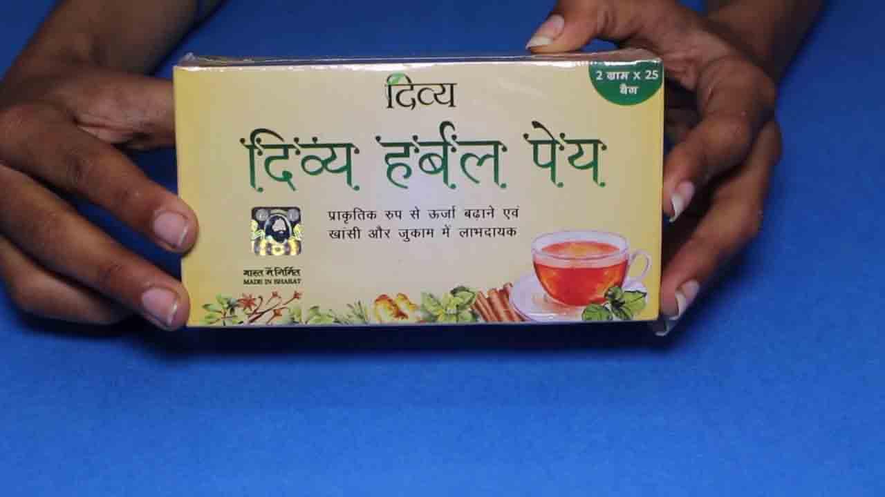 Divya Peya Herbal Tea for Weight Loss