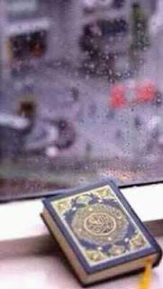 صور مميزة لكتاب الله ( القرآن الكريم)